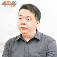 通識攻略:香港發展基建爭拗不絕 - 太陽報