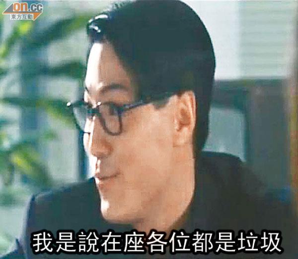 當年黎明一定係四大天王中最紅的一個 - 香港高登討論區