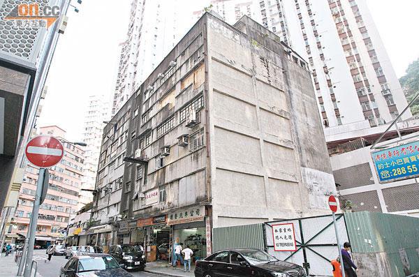 市建局十億重建福榮街 - 太陽報