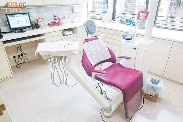 醫知健:東華首開社區牙科診所 - 太陽報