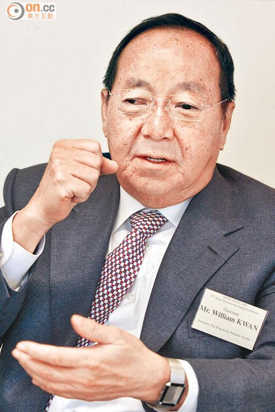 郭炳湘求頒令律師會展聆訊 - 太陽報