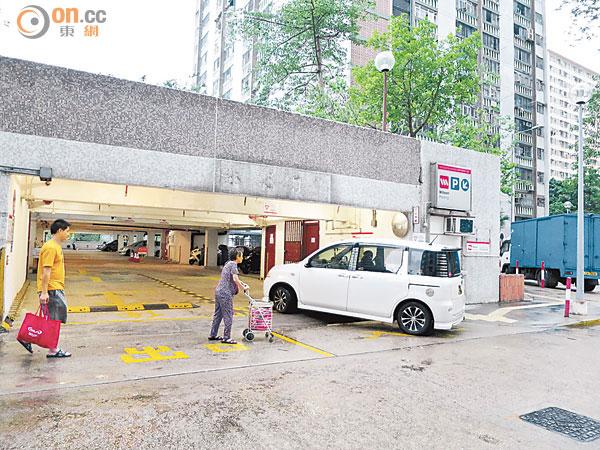 順天邨:領匯停車場抽籤制被質疑 - 太陽報