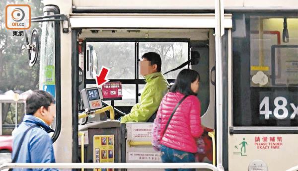SUN焦點:轉乘優惠亂龍 巴士客易畀多錢 - 太陽報