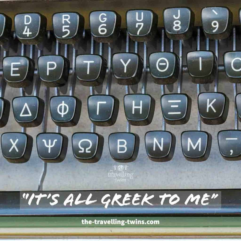 Greece Quotes quotes about greece