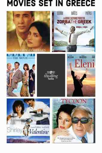 movies about Greece, movies set in greece
