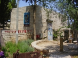"""<h5>Thanks Avishai Teicher</h5><p><a href=https://commons.wikimedia.org/wiki/File:PikiWiki_Israel_13688_Janco_Dada_Museum_in_Ein_Hod.jpg#/media/File:PikiWiki_Israel_13688_Janco_Dada_Museum_in_Ein_Hod.jpg"""" target=""""_blank"""" >PikiWiki Israel 13688 Janco Dada Museum in Ein Hod</a>"""" by צילום:ד""""ר אבישי טייכר. Licensed under <a title=""""Creative Commons Attribution 2.5"""" href=""""http://creativecommons.org/licenses/by/2.5"""" target=""""_blank"""" >CC BY 2.5</a> via <a href=""""https://commons.wikimedia.org/wiki/"""" target=""""_blank"""" >Commons</a>.</p>"""