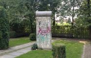<h5>Thanks Hans-Ulrich Böhm</h5><p>Müga-Gelände, Partnerstadtgärten. © Hans-Ulrich Böhm</p>