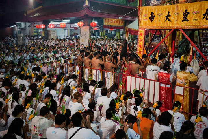 The Koychidchae Ceremony