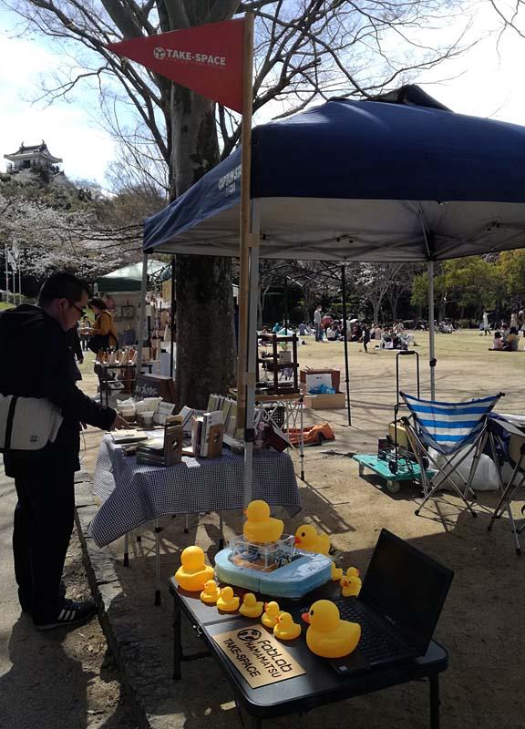 ファブラボ浜松Take-Space会員仲間のアイガモロボットの展示がありました。
