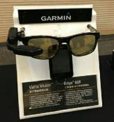 Garmin-Edge-820-Varia-Vision