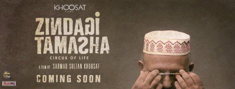Zindagi Tamasha is coming to theaters in January 2020.