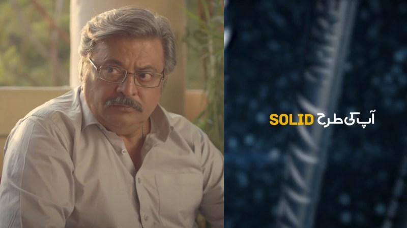 Amreli Steels Ap Ki Tarha Solid campaign is going viral on social media.