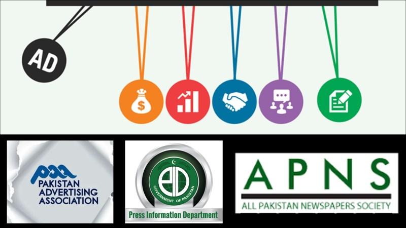 Pakistan Advertising Association makes distress call as APNS corroborates PID