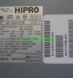 hp compaq 250w atx 20 pin 4 pin power supply 5188 2622 hipro hp d2537f3r lf [ 1600 x 1200 Pixel ]