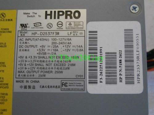 small resolution of hp compaq 250w atx 20 pin 4 pin power supply 5188 2622 hipro hp d2537f3r lf