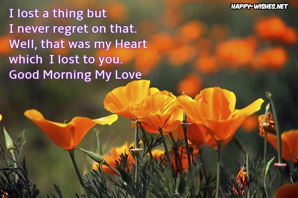 30 best good morning