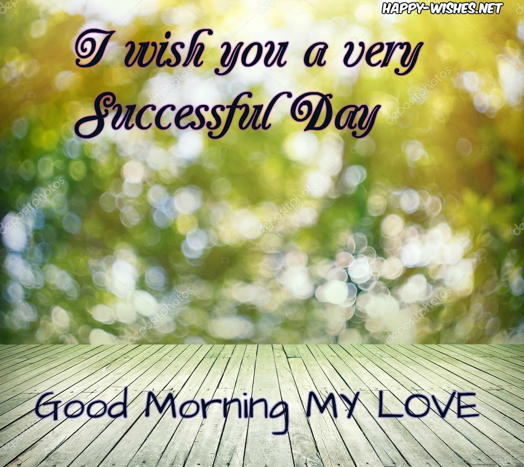 70 sweet good morning