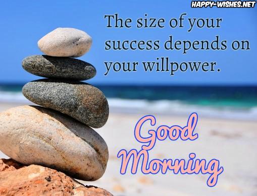 21 good morning success