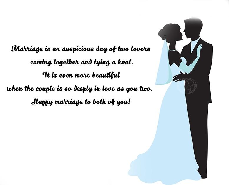 congratulation messages to bride