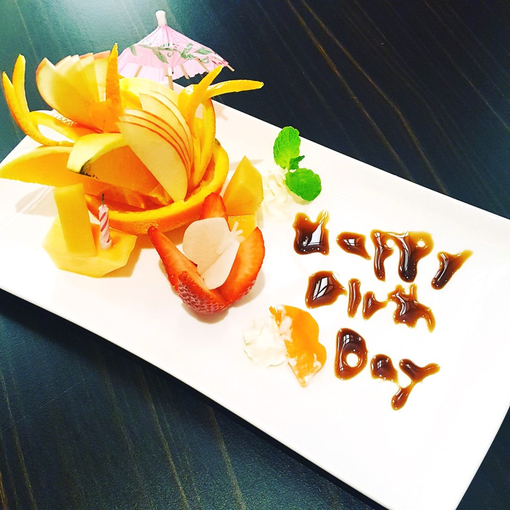 A sweet Happy Birthday surprise! ginza unley the adelaidian