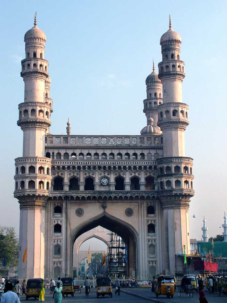 Charminar is one of the famous buildings in india