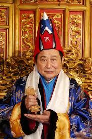 Professor Lin Yun