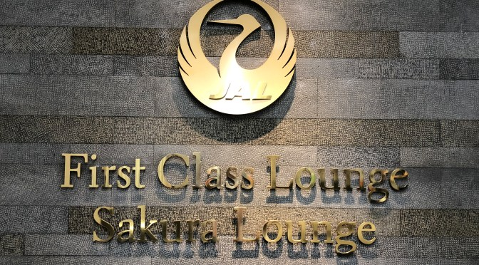 Review: Japan Airlines Sakura Business Class Lounge Tokyo Narita
