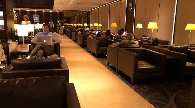 Review: Singapore Airlines SilverKris Business Class Lounge Terminal 2 Singapore