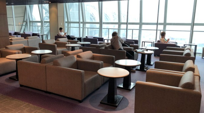 Review: Thai Airways Royal Silk Lounge Concourse C gate C1 Bangkok