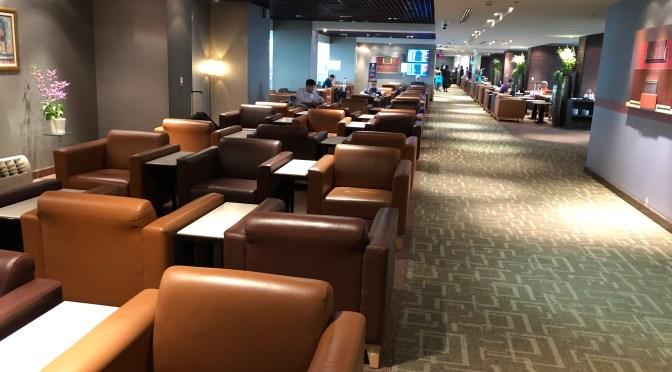 Review: Thai Airways Royal Silk Lounge Concourse D Bangkok