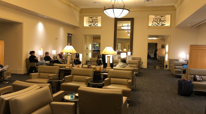 Review: United Club Lounge SFO International Terminal G