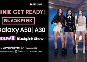 Samsung Galaxy A Blackpink Show