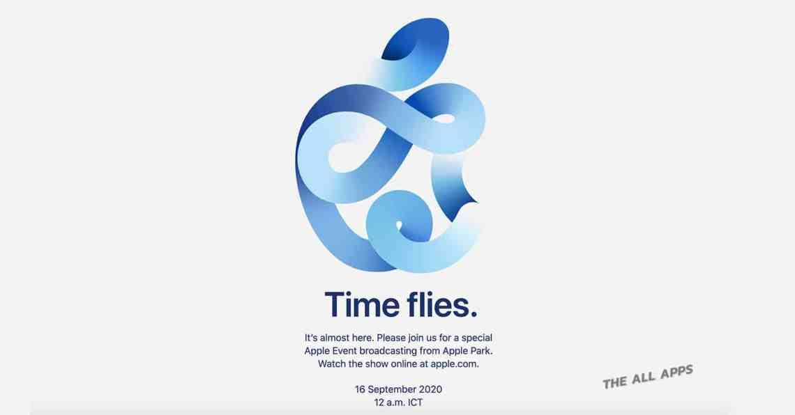 ยืนยันแล้ว Apple Event จะจัดขึ้นในวันที่ 15 กันยายนนี้ ลุ้นเปิดตัว iPhone 12, Apple Watch Series 6 และ iPad รุ่นใหม่
