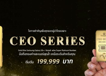 CEO Series dtac Galaxy S8+ Note 8 Gold Elite