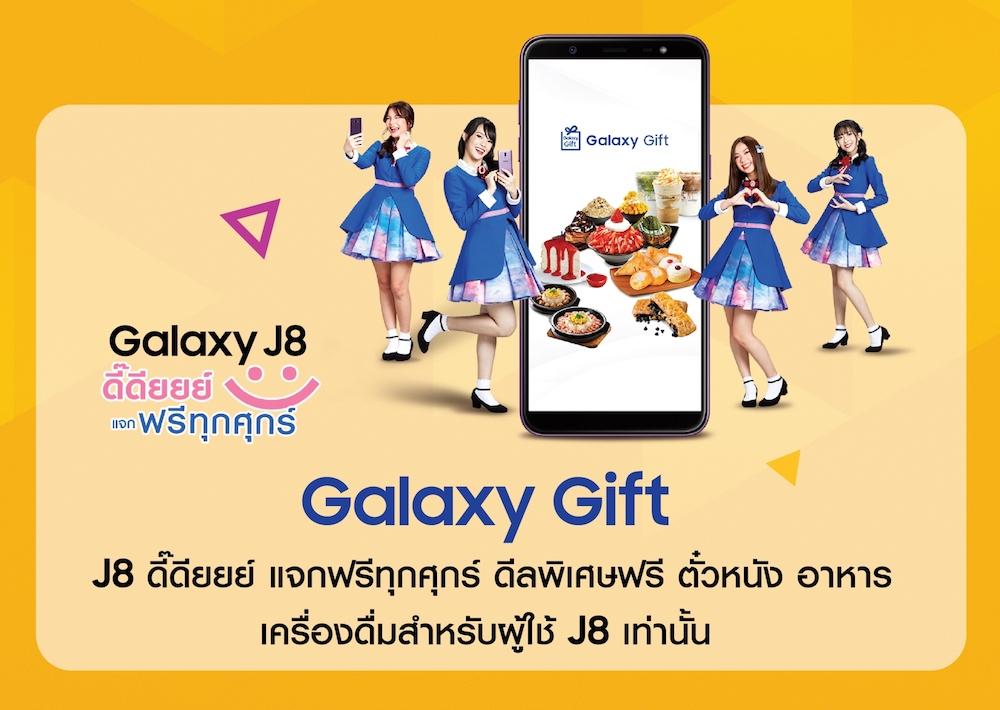 Samsung Galaxy J8 Galaxy Gift