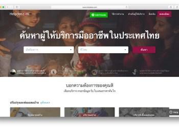 Helpdee.com