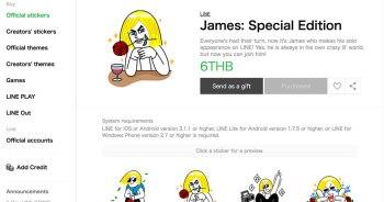 สติ๊กเกอร์ LINE Characters ลดราคาพิเศษ เหลือ 6 บาท (จำกัดเวลา)