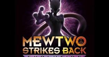 Pokemon: Mewtwo Strikes Back - Evolution Netflix