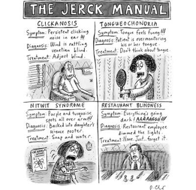 Jerk manual