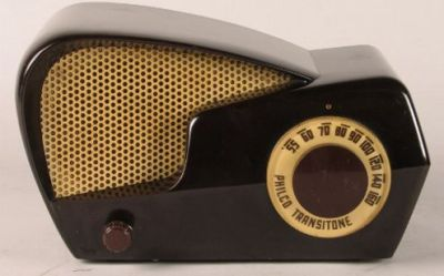 radio, Philco, Bob Allison Show, 1960s, Washington, D.C.