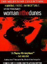 One gulp of wet sand and everything begins to taste like sex in Hiroshi Teshigahara's Woman in the Dunes.