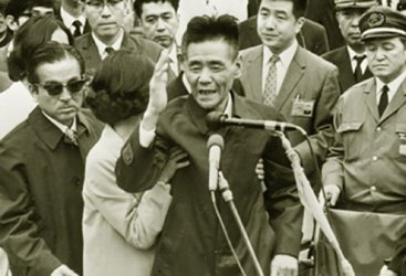 Yokoi later married and returned to the island to visit.