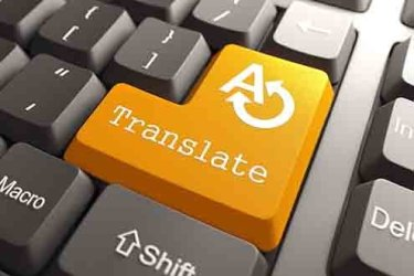 Translations are hard  work
