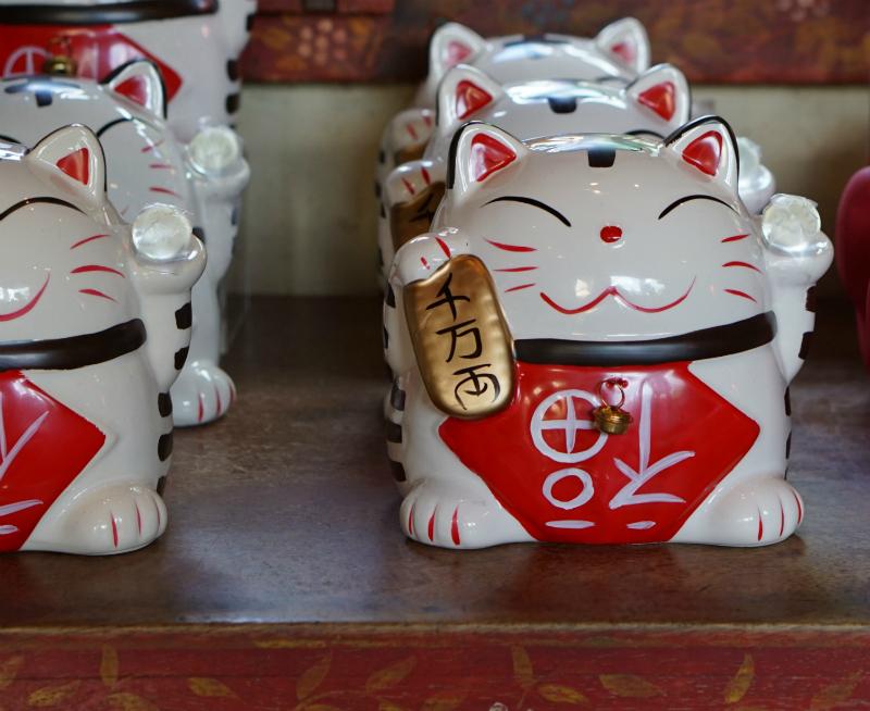 epcot china japan