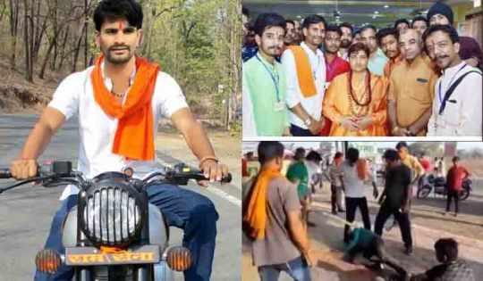 Muslim men, woman thrashed by saffron terrorist, forced to shout 'Jai Shree Ram'