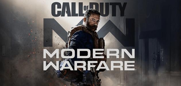 Test : Call of Duty : Modern Warfare