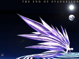 Neon Genesis Evangelion - Perfect Rei (Wallpaper)