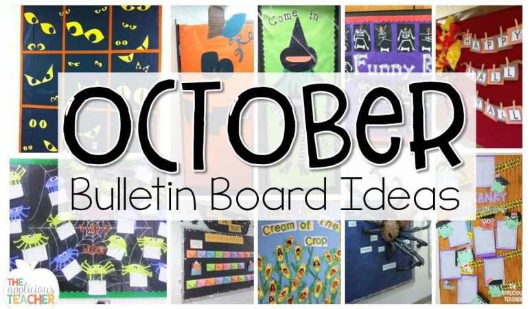 October Bulletin Board Round Up