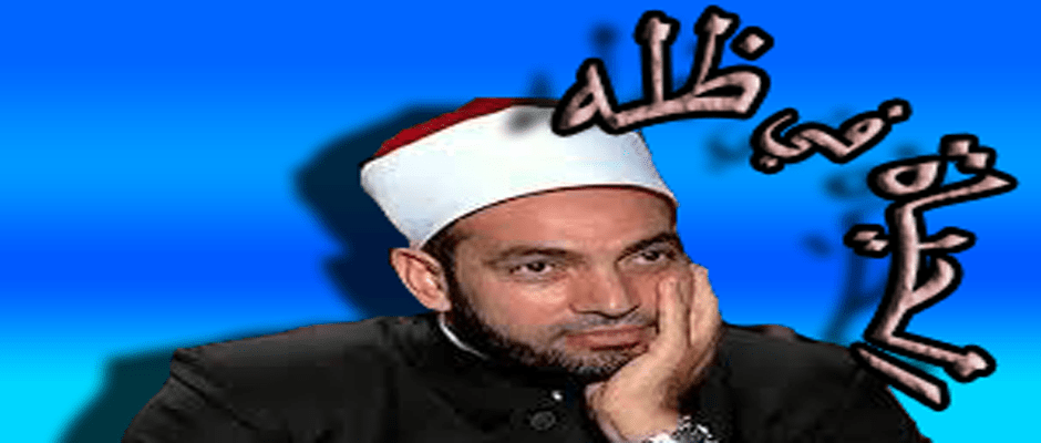 تصريحات سالم عبد الجليل: أين يقف الدين في سعي مجتمعنا إلى التطور