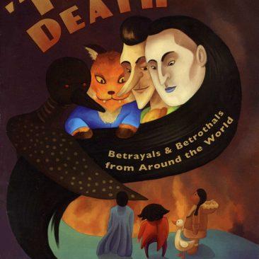 Ruby Thompson, 'Til Death Comicbook Cover, Age 17, Digital Art
